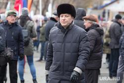 День народного единства в ЦПКиО. г. Курган, ермаков константин
