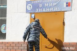 Гимназия 47 Курган, дверь, полиция, школа, добро пожаловать в мир знаний