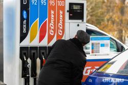 Клипарт. АЗС. Бензозаправка. Газпромнефть. Челябинск, азс, бензозаправка, топливо, горючее, бензин, цена на бензин