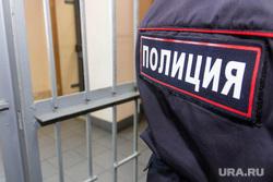 Специальный приемник для содержания  лиц, подвергнутых административному аресту. Магнитогорск, арест, тюрьма, решетка, полиция