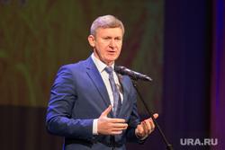 Вручение почетных грамот за заслуги в области сельского хозяйства. г Курган, фролов дмитрий