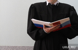 Оглашение приговора Калиниченко. Екатеринбург, оглашение приговора, судья, герб россии