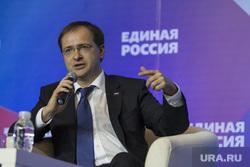 МОСКВА. Медиафорум по проектам ЕР. Главное совещание, мединский владимир, жест рукой, единая россия