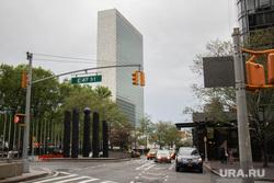 Здание ООН в Нью-Йорке и Иван Некрасов., оон нью йорк, организация объединенных наций