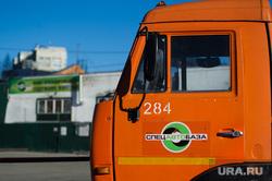 Выездное совещание постоянной комиссии Екатеринбургской городской Думы по безопасности жизнедеятельности населения на ЕМУП «Спецавтобаза», камаз, логотип, мусоровоз, спецавтобаза