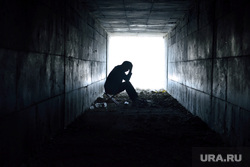 Морг, увольнение, безработица, эмоции, грусть, тоска, одиночество, печаль, размышления, депрессия, думать