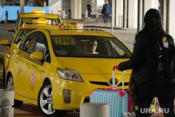 Виды Венгрии. Будапешт, Сзалка, Пакш, такси, туризм, taxi