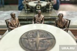 Открытие офиса заявочного комитета Екатеринбурга