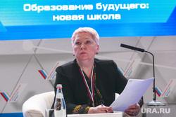 Форум ОНФ, второй день. Москва, новая школа, васильева ольга, образование будущего