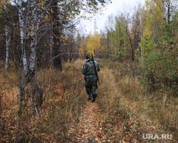 Клипарт. Охота. Челябинск., лес, осень, охотник