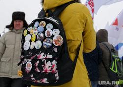 Концерт в честь годовщины воссоединения Крыма и Севастополя с Россией. Пермь, значки, рюкзак