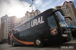 Вокруг матча «Урал» - «Спартак». Екатеринбург, фк урал, автобус