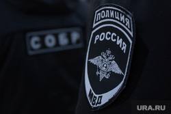 Открытие базы ОМОН. Сургут, полиция, росгвардия, собр