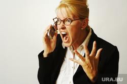Морг, увольнение, безработица, эмоции, разговор по телефону, крик, недовольство, ярость