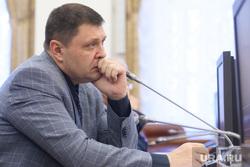 Совещание с представителями партий УрФО в полпредстве. Екатеринбург, егоров игорь