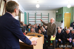 Общественные слушания по добыче урана в Звериноголовском районе , общественные слушания