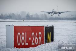 Первый споттинг в Кольцово. Екатеринбург, взлетная полоса, самолет