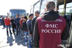 Клипарт. Челябинск, мигранты, очередь , фмс, гастарбайтеры