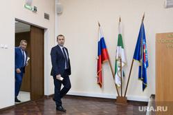 Встреча врио губернатора со студентами и преподавателями КГУ. г. Курган, шумков вадим, флаг кгу