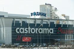 Виды Челябинска, гипермаркет ашан, трк родник, торговый комплекс родник, castorama, гипермаркет касторама