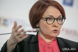 Гайдаровский форум-2018. Второй день. Москва, портрет, набиуллина эльвира, жест рукой