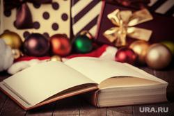 Клипарт. Новый год, праздники, работа, елочные игрушки, подарки, книга