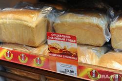 Продукты. Цены. магазин Проспект. Челябинск., хлеб