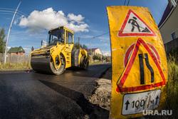 Клипарт. Сургут, каток, асфальтовое покрытие, ремонт дороги