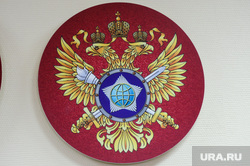 Открытие экспозиции в честь 100-летнего юбилея органов безопасности России. Челябинск, герб, внешняя разведка, гру