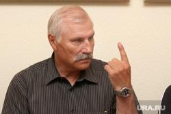 Комитеты областной Думы Курган, порохин геннадий