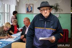 Единый день выборов  Курган, пенсионер, дедушка, старик, избирательный участок