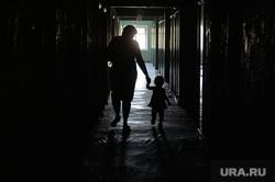 Беженцы из Славянска. Украина , коридор, мама, детдом, родители, сирота, туннель, тоннель, свет, дети
