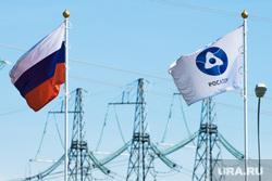 Белоярская атомная электростанция имени И.В. Курчатова. Свердловская область, Заречный, флаг россии, флаг росатом, флаги