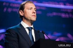Торжественная церемония открытия международной промышленной выставки Иннопром-2018. Екатеринбург , мантуров денис