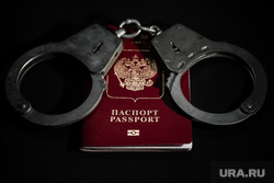 Клипарт. Сургут, загранпаспорт, паспорт рф, паспорт гражданина рф, наручники