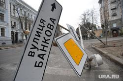 Верховная Рада в руках оппозиции. Майдан. Киев. Украина, дорожный знак, беспорядки, уличный указатель, улица банковая