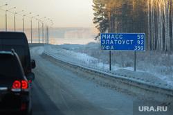 Мороз. Зима.Село. Дорога. Клипарт. Челябинск, зима, златоуст, миасс, уфа, м5, дорога