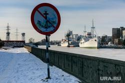 Виды Калининграда. Калининград, якорь, корабль, порт, судно, портовые краны, Стоянка судов запрещена