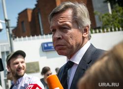 Французское посольство. Москва, пушков алексей, мемориал, французское посольство, теракт в ницце