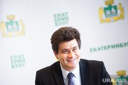 Пресс-конференция, посвященная Общероссийскому форуму «Города России 2030: цифровое будущее». Екатеринбург, высокинский александр, улыбка
