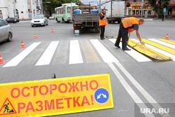 Пешеходные переходы Курган, пешеходный переход, дорожная разметка