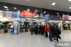 Боинг-777 в Челябинском аэропорту. Челябинск, очередь , аэропорт челябинск