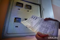 Дождь, Курара и коммунальные платежи, счетчик, электричество, счета, коммунальные услуги, платежи, квитанция