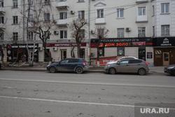 Место на ул. Орджоникидзе , где лишили прав владельца белорусских продуктов. Тюмень, улица орджоникидзе