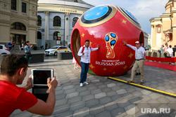 Футбольные болельщики в Москве, чемпионат мира 2018