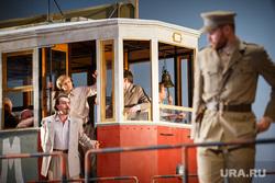 Репетиция оперы «Кармен». Екатеринбург, трамвай