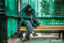 Атрибутика ЧМ-2018 в городе. Екатеринбург, бомж, бездомный, нищий