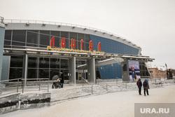 Ханты-Мансийск, рц лангал
