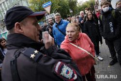 Несанкционированная акция против изменения пенсионного законодательства в Перми, пенсионерка, крик, бабушка, полиция, протест, несанкционированный митинг, пенсионная реформа