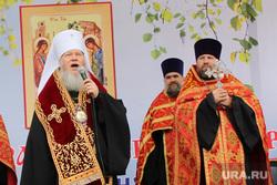 Православная ярмарка Курган, митрополит иосиф, отец владимир дедов